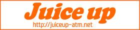 オレンジ色のニクいヤツ【Juiceup】